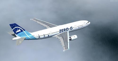 Airbus_A300B1_B2_B4_FSX_P3D_22