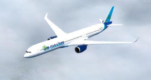 Airbus A350-1000 XWB CamSim FSX  &  P3D