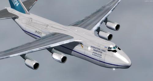 Antonov_AN-124_FSX_P3D_33