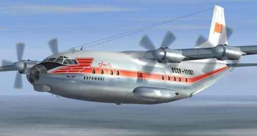 """""""Antonov An-12BK Cub v2 FS2004"""