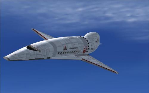 Boeing 7072 Orion Supersonic ọkọ FSX