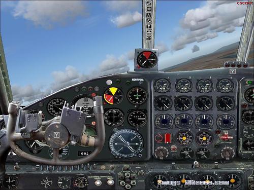 Myasishchev VMT Atlantic 0GT FS2004