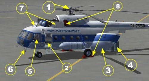 Mi-8MT_Hip_version_4.1_FS2004_22