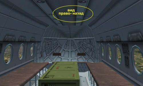 Mi-8MT_Hip_version_4.1_FS2004_33