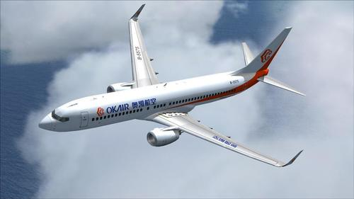 Poshtë Boeing 737-800 Okay Airways FSX