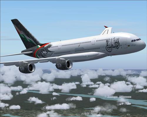 Airbus A380 Palestiniana Airlines FS2004